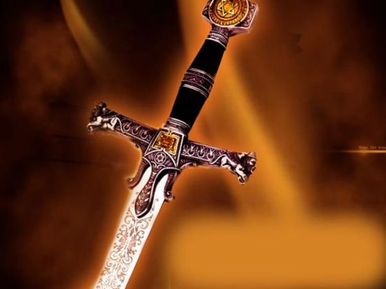 Espada - Palabra