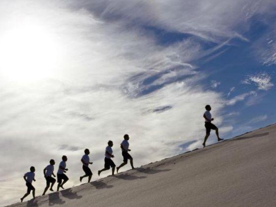 Lider - Inspiración - Caminata