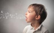 ¿Están tus palabras cargadas con elEspíritu?