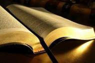 El Libro de Dios essuficiente