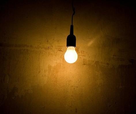 elektros-lempute_technologijos.lt_-e1430507850780.jpg